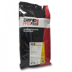 Carp Pro Insect Pellets 6 mm - 20 KG